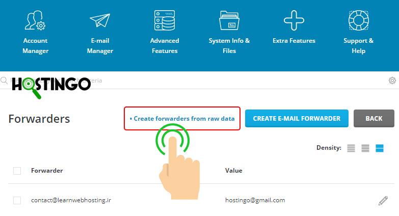 ساخت ایمیل فورواردر از طریق raw data